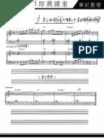 Jazz Piano 6