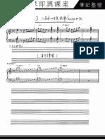 Jazz Piano 7