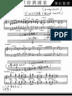 Jazz Piano 8