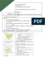 HCP01-SCID