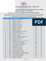 Result CJ Main_2016 (1).pdf