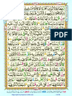 colour coded quran juz 14