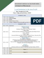 2016 Conference Program (Tentative)