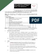 PPSC Advt