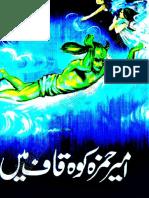 Dastan-e-ameerHamzaBook05AmeerHamzaKohQaafMain.pdf