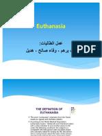 Euthanasia ايات برهم