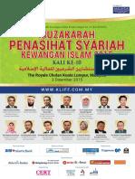 Muzakarah 2015