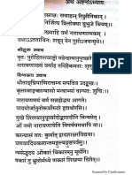 Narayana Kavacham