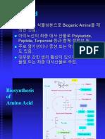 Alkaloid (3)