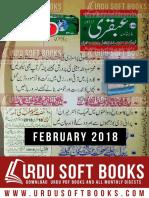 Ubqari Magazine February 2018