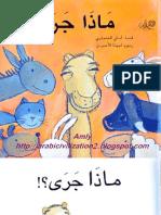 Mada yara.pdf