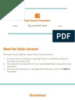 絵 Kanji Character Presentation