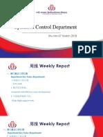 OCC Weekly Report 07 Mar