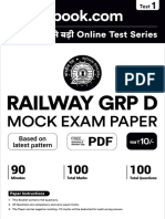 rrb group d mock test in english