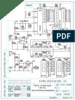 TLK-03_E3 INDICADOR.pdf