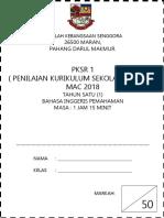 English Pemahaman