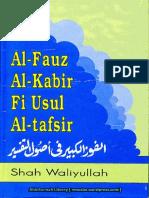 Al-Fauz Al-Kabir Fi Usul Al-Tafsir - The Principles of Quran Commentary by Shah Waliyullah