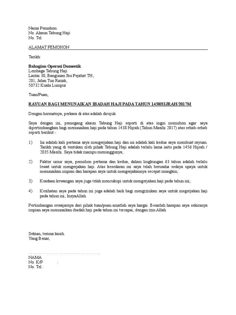 Surat Rayuan Sambung Akpk Yuxuan Ism