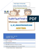 حل واجب BE210 00966597837185 مهندس أحمد BE210/4 حلول واجبات الجامعة العربية المفتوحة BE210 BE210 solution 00966597837185