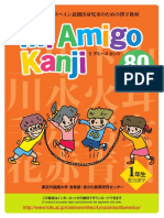 es_1nen_kanji_caracteristica.pdf