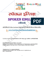 Spoken-English-Guru-eBook-1.pdf