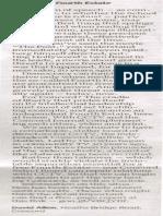 David Allen - letter, Concord Journal - Feb 8 2018