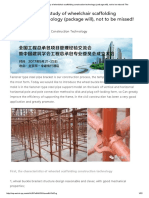A Comprehensive Study of Wheelchair Scaffolding Construction Technology (Package Will), Not to Be Missed! The
