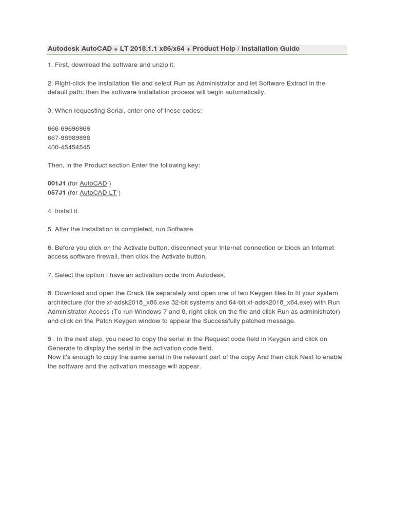 Software Installation Guide