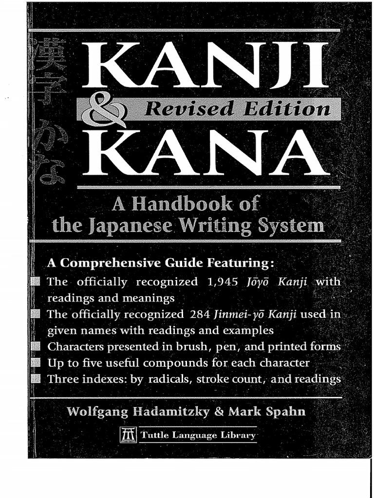 hadamitsky spahn kanji kana pdf kanji japanese language