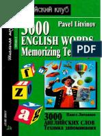 3000 English Words.pdf