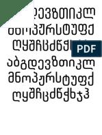 BPG 110
