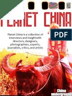 Planet China Vol 1