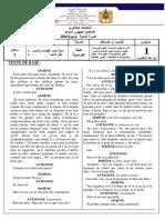 الامتحان-الجهوي-السنة-الأولى-باكالوريا-جميع-الشعب-مادة-اللغة-الفرنسية-الدورة-العادية-2012-جهة-سوس-ماسة-درعة (1)