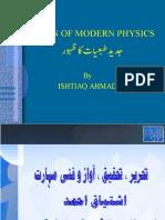 1.Dawn of Modern Physics