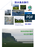 08 Iceland_travels.ppt