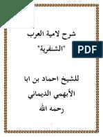 charh_chenv.pdf
