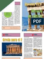 Alexapdf Booklet