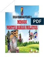 Banner Bulan Bahsa
