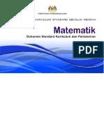 DSKP KSSR Semakan Matematik Tahun 1
