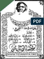 Douhaou_wazifa arabe.pdf