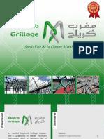 Maghreb brochure+