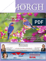Simorgh Magazine Issue 108