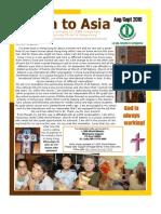 August September Newsletter 10