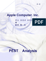 20080701-027-Apple Computer