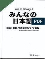 40938593-Minna-no-Nihongo-1-libro-de-gramatica-espanol.pdf
