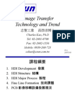 20080701-048-HDI Image Transfer and Trend Good