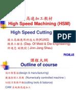 20080701-053-HSM高速加工教材