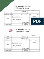 员工假期申请表(最新版).pdf