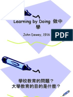 20080701-063-Learning by Doing 做中學