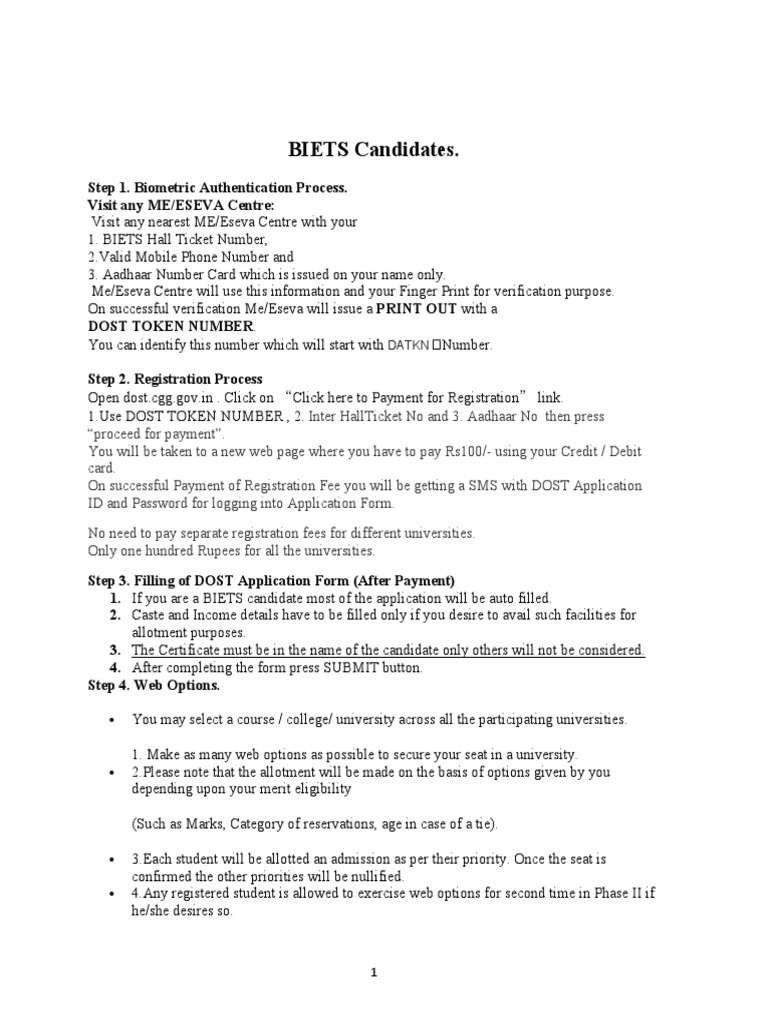 DOST 17 Admission Procedure | Authentication | Applications Of